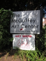 McGuffey sign